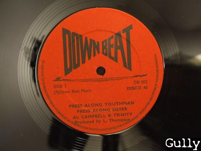Cover: Al Campbell and Trinity - Press Along Youthman Press Along Sister (12_Inch_DB002)-VLS-197x-Gully