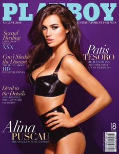 August 2010 Playboy Magazine Nude Centerfold Men's Entertainment Demi Moore