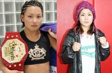 Mei Yamaguchi (8-2-1) vs. Seo Hee Ham (8-4) (Fotos via Fightergirls.com)
