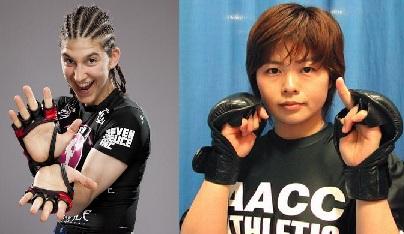 Roxanne Modafferi (15–7) vs. Hitomi Akano (17–8) (Fotos via Esther Lin/Strikeforce & thishotfire.com)
