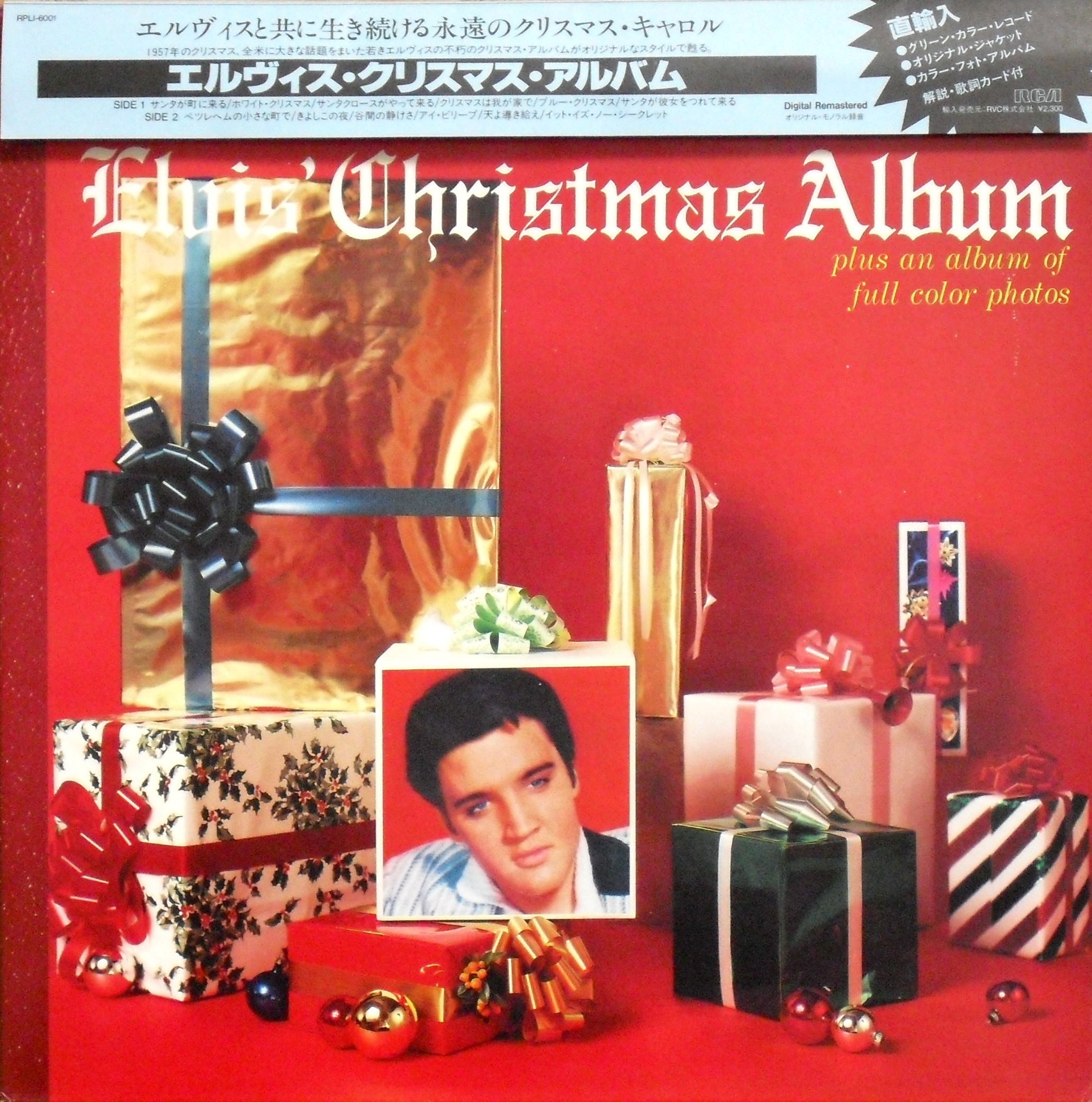 ELVIS' CHRISTMAS ALBUM 01...3nk5w