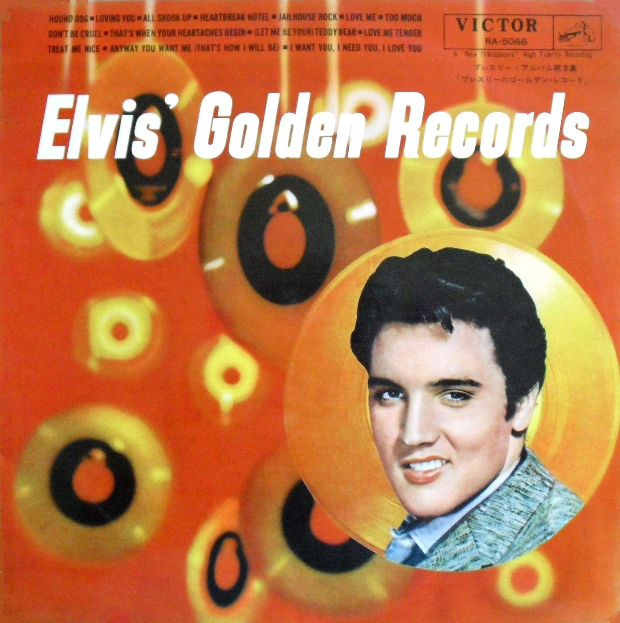 ELVIS`GOLDEN RECORDS 01i7u92