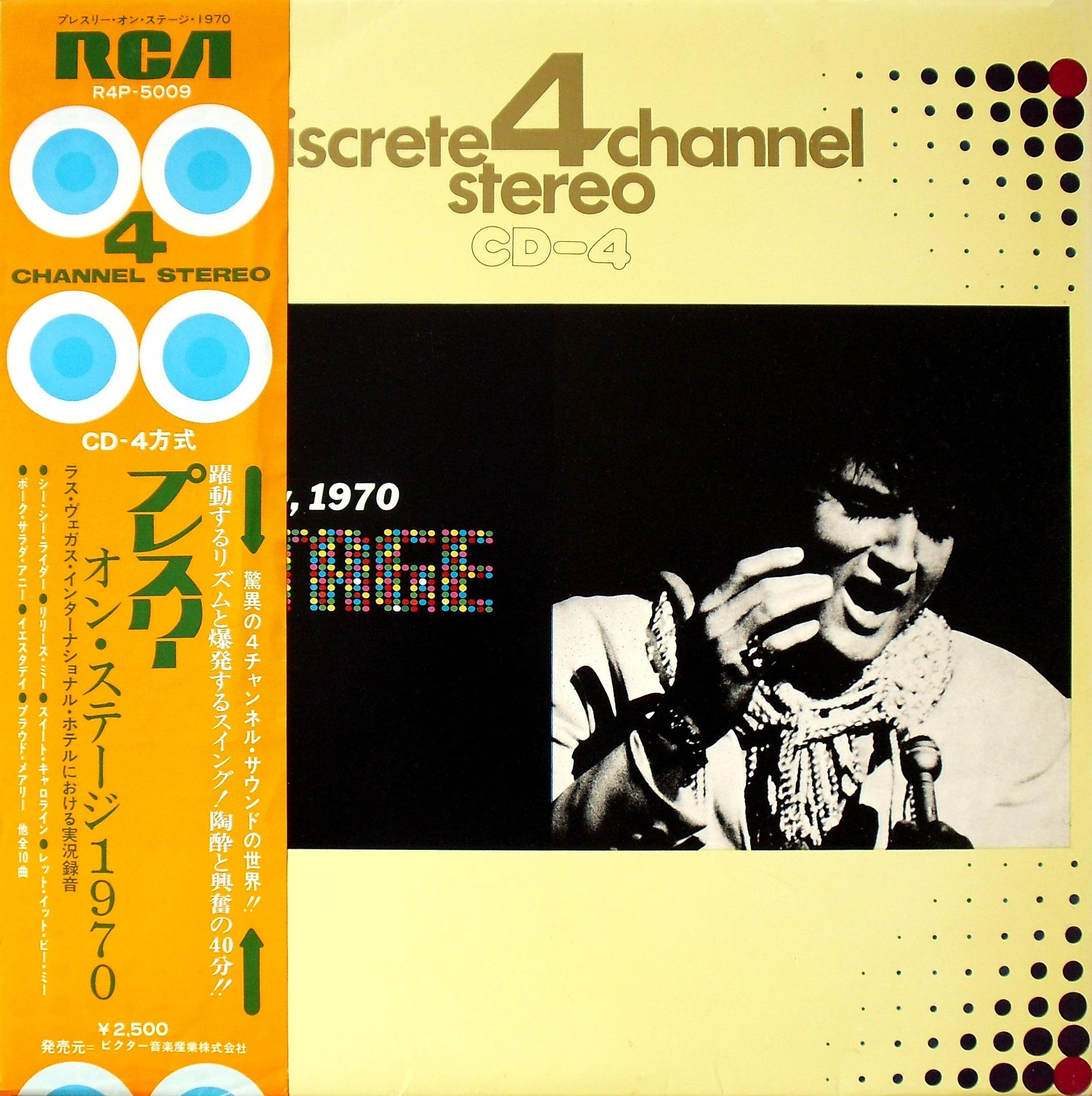 ON STAGE - FEBRUARY, 1970 01jyuz8