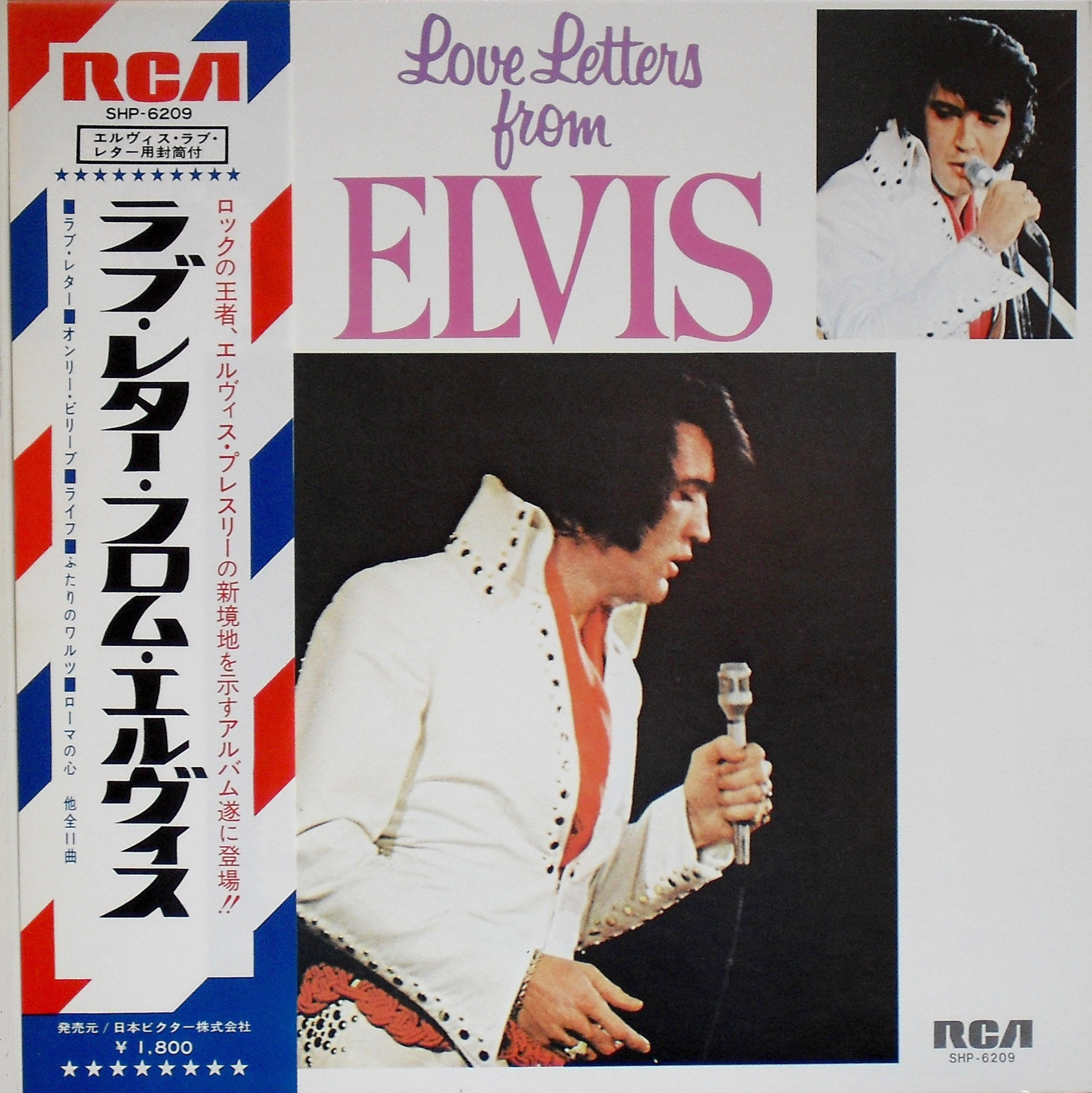 LOVE LETTERS FROM ELVIS 01njrjp