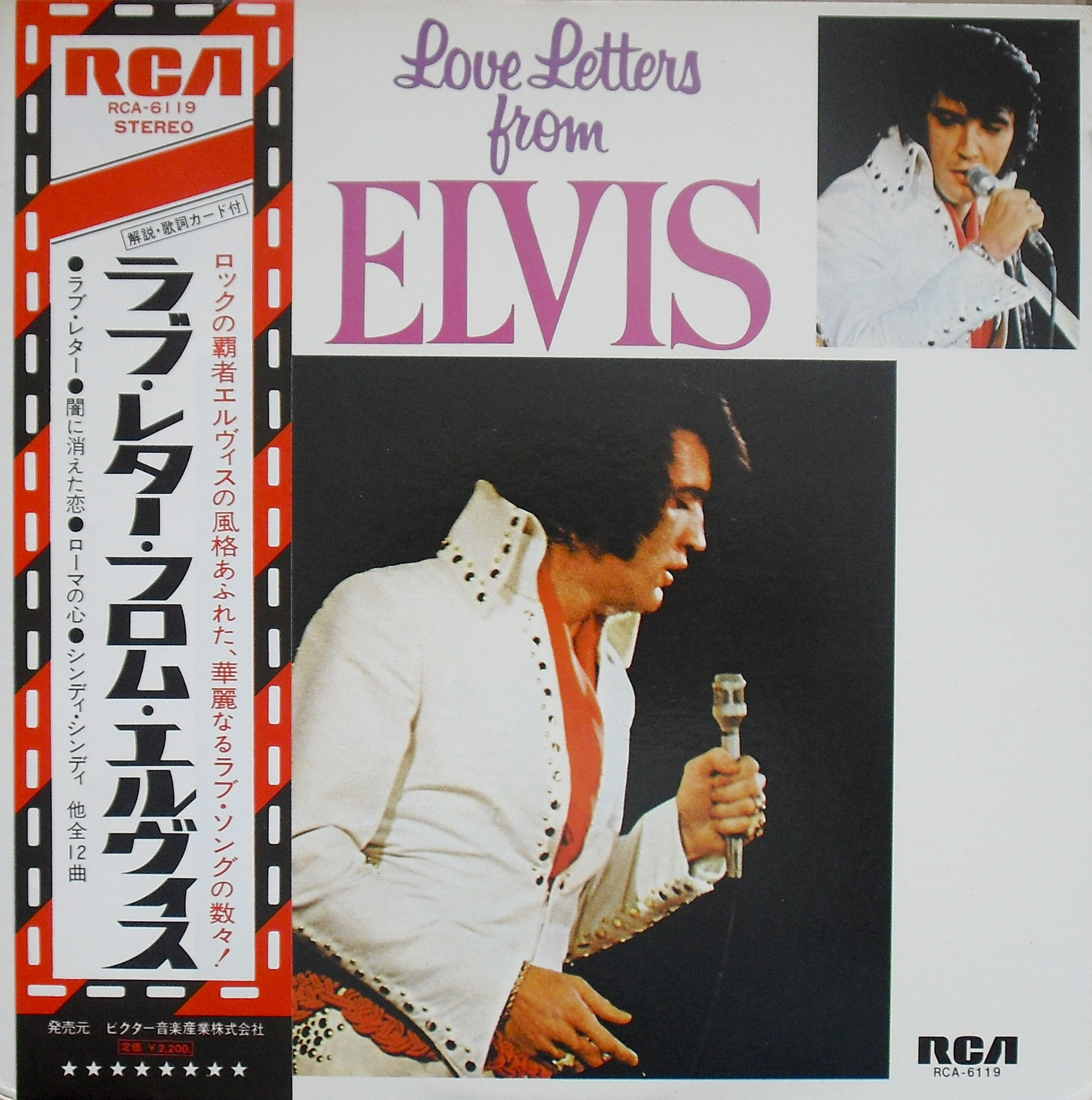 LOVE LETTERS FROM ELVIS 01ygc5n