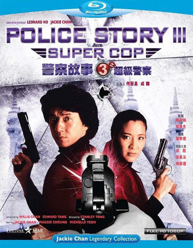Police Story 3 Super Cop 1992 German AC3 5 1 HDRip XviD - MrBeck
