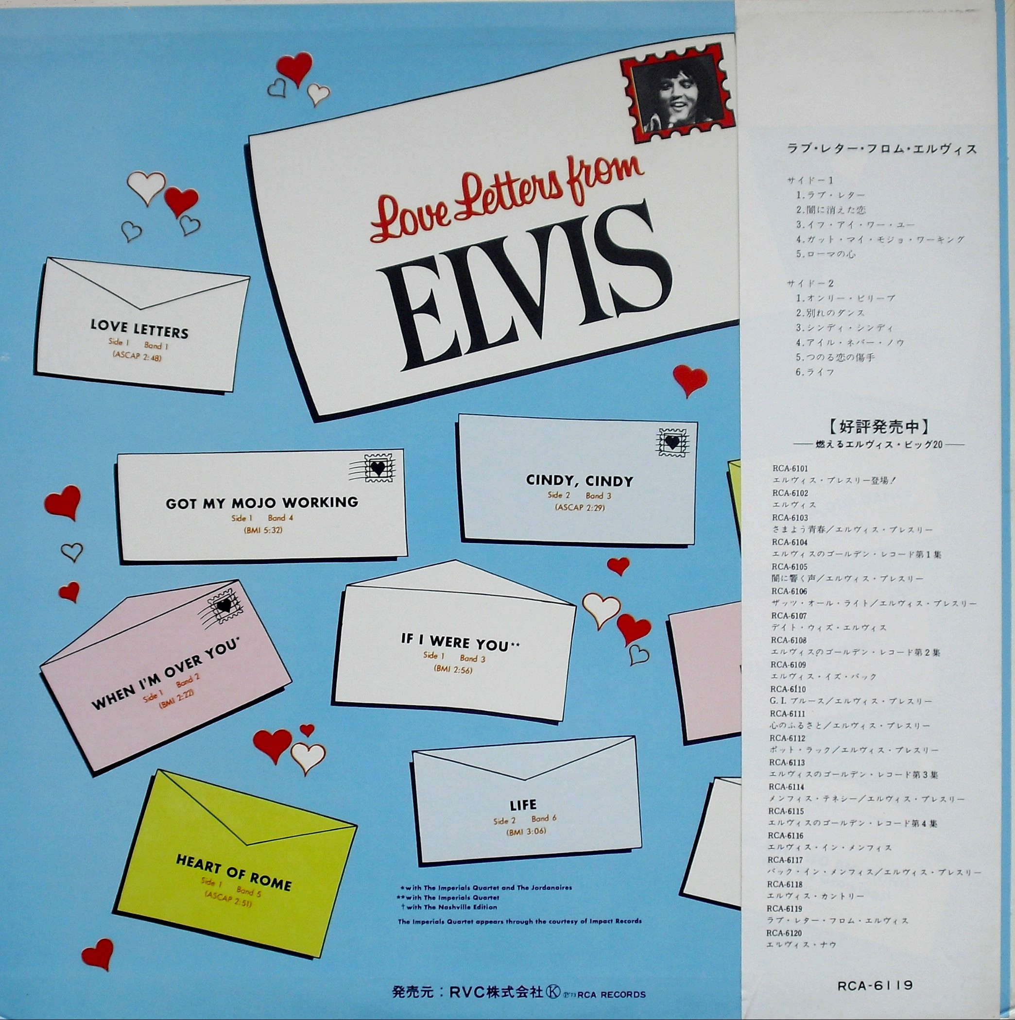 LOVE LETTERS FROM ELVIS 028lige