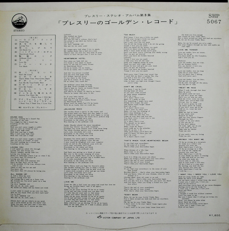 ELVIS`GOLDEN RECORDS 02l3upl