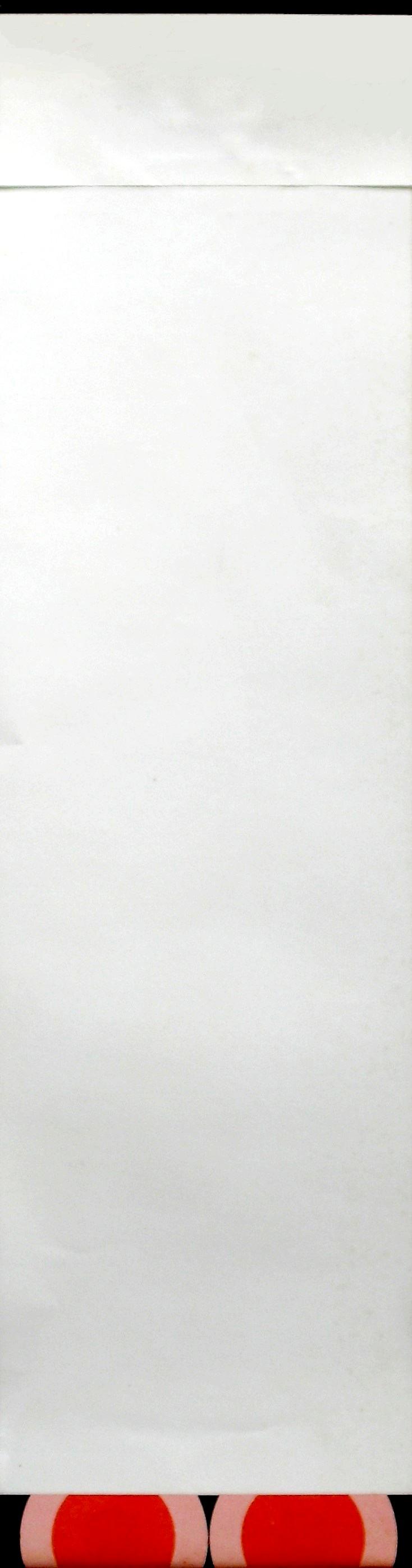 ON STAGE - FEBRUARY, 1970 02obirscnzec