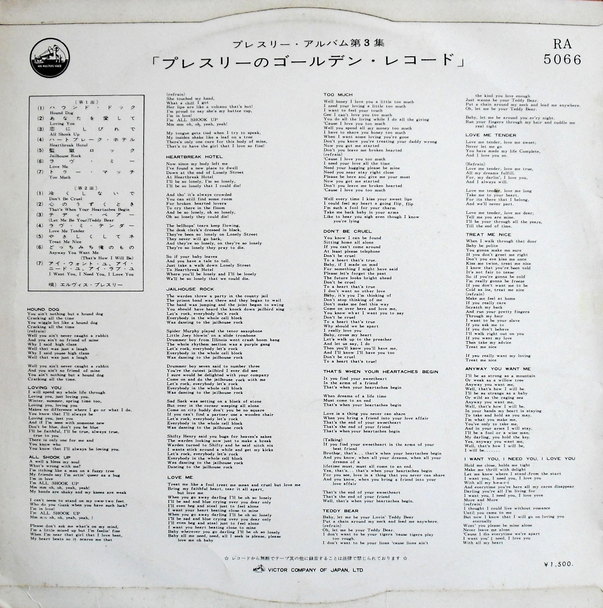 ELVIS`GOLDEN RECORDS 02vquoa
