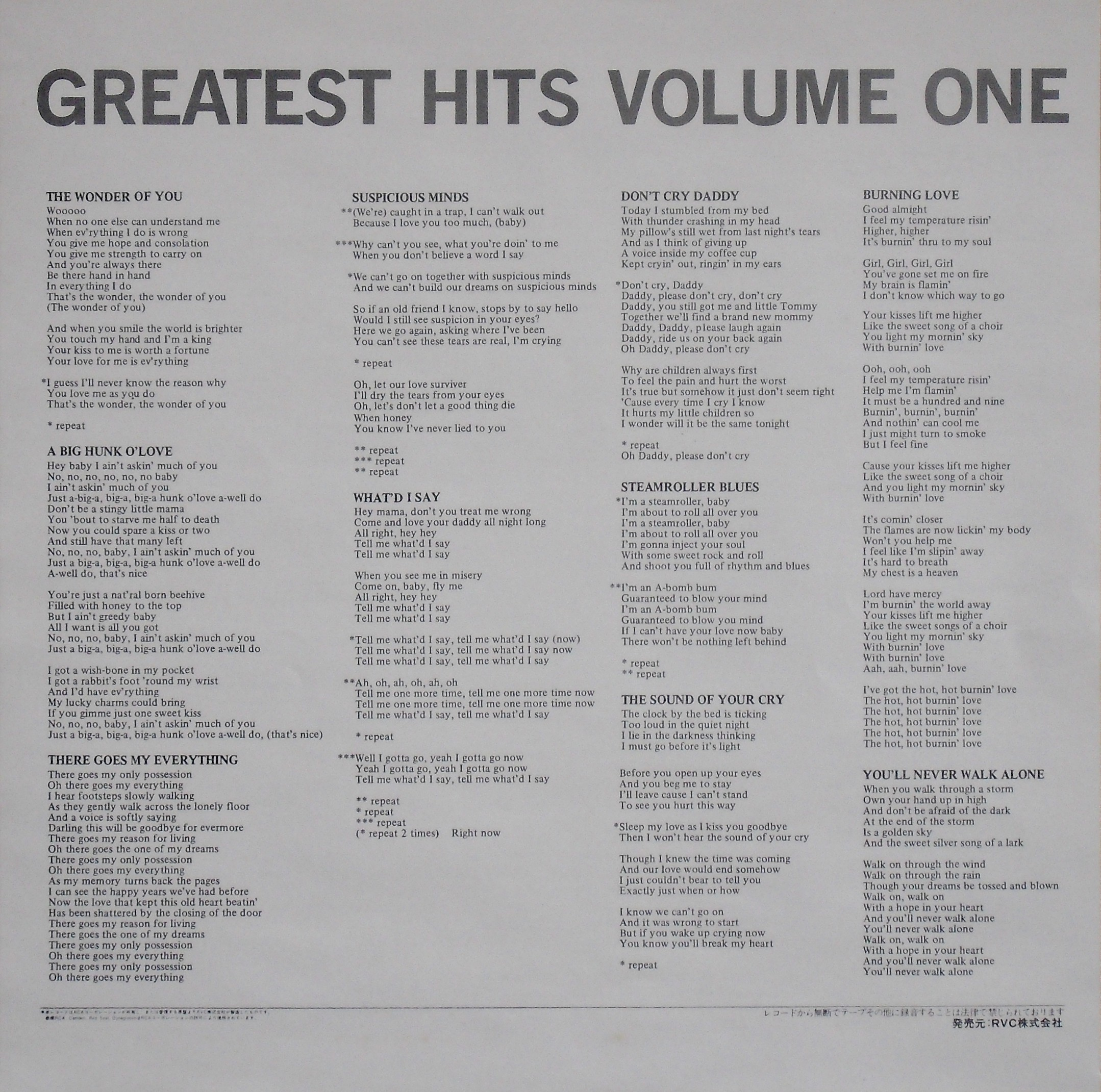 GREATEST HITS VOLUME ONE 03owzk6