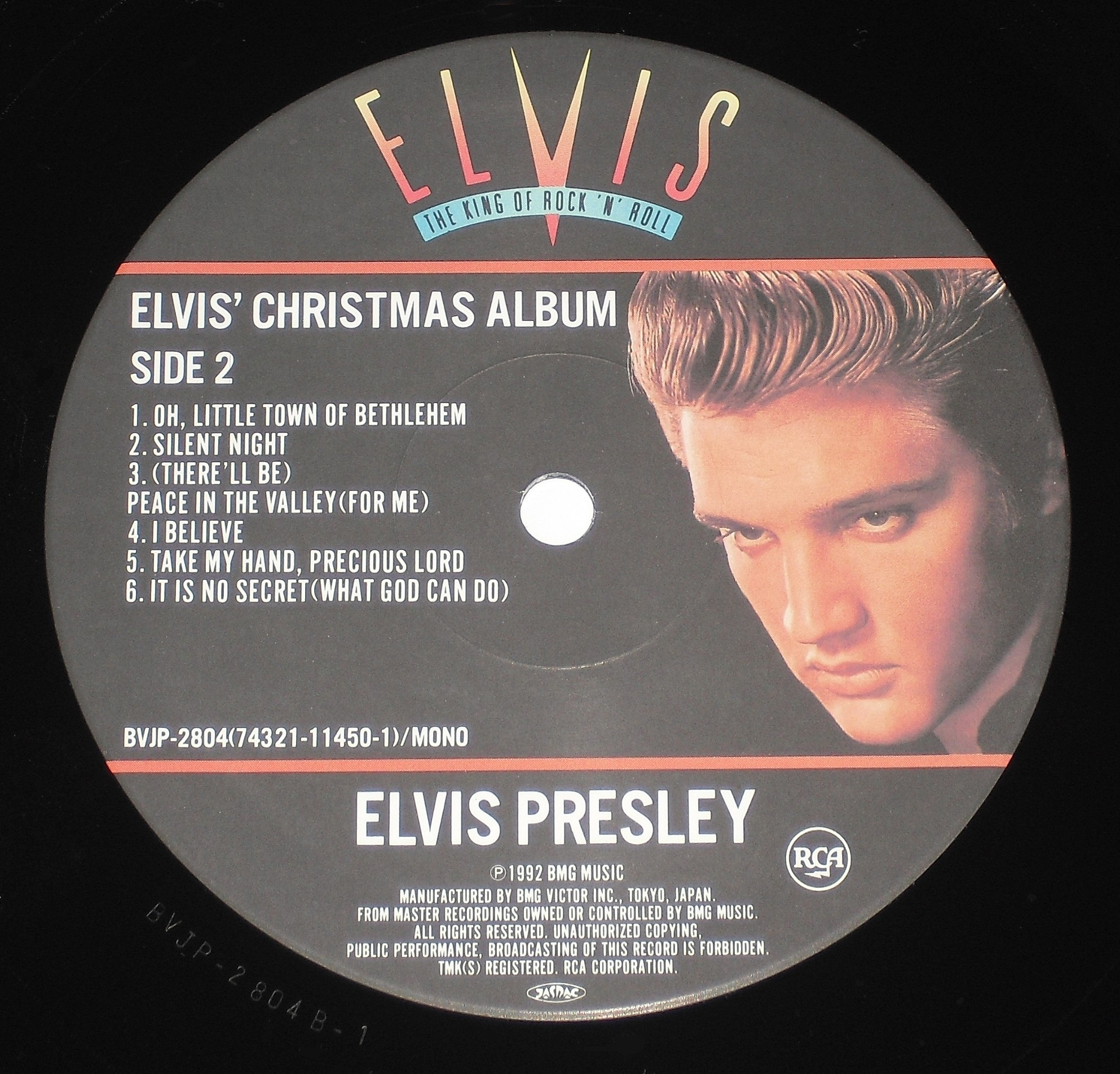 ELVIS' CHRISTMAS ALBUM 03s22queu
