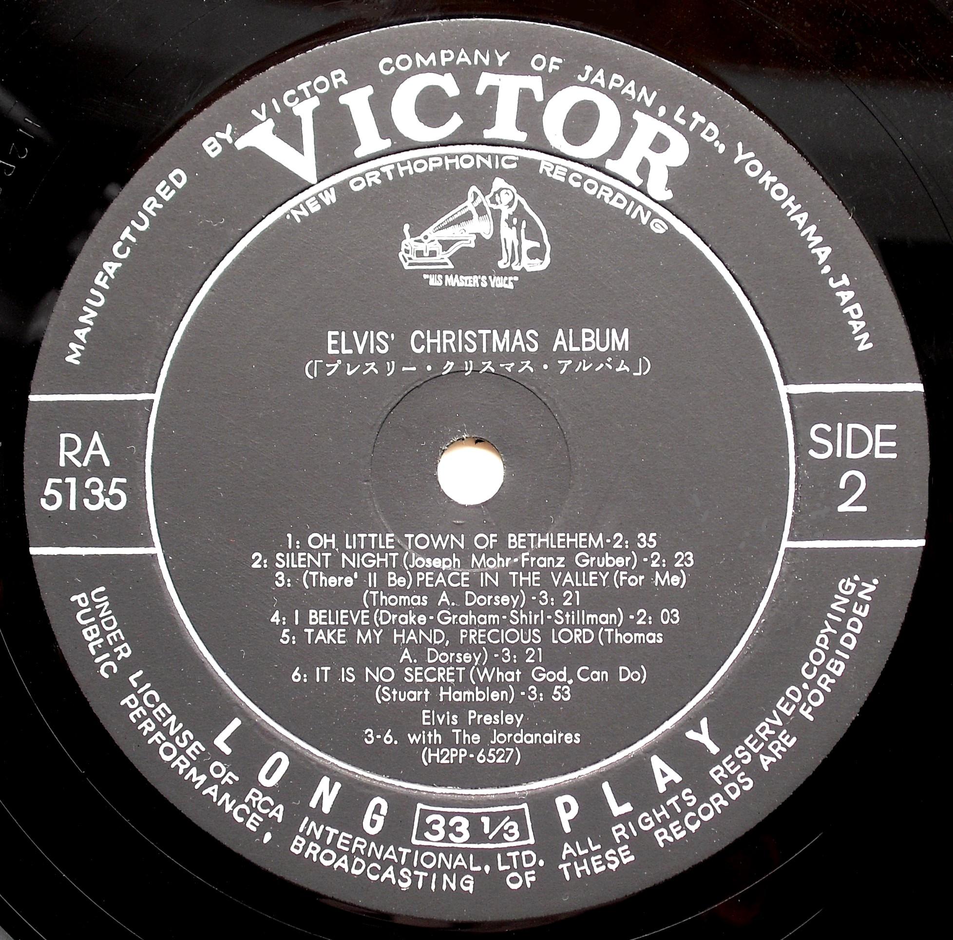 ELVIS' CHRISTMAS ALBUM 04s2a6kow