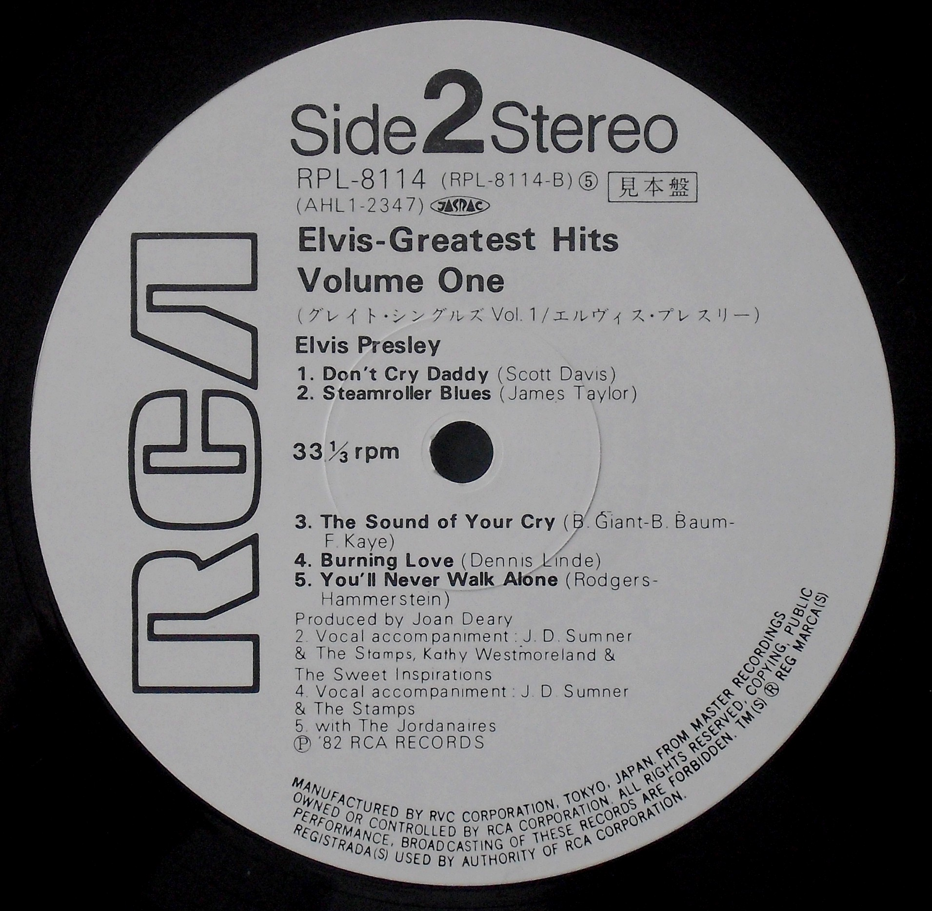 GREATEST HITS VOLUME ONE 04s2egamt