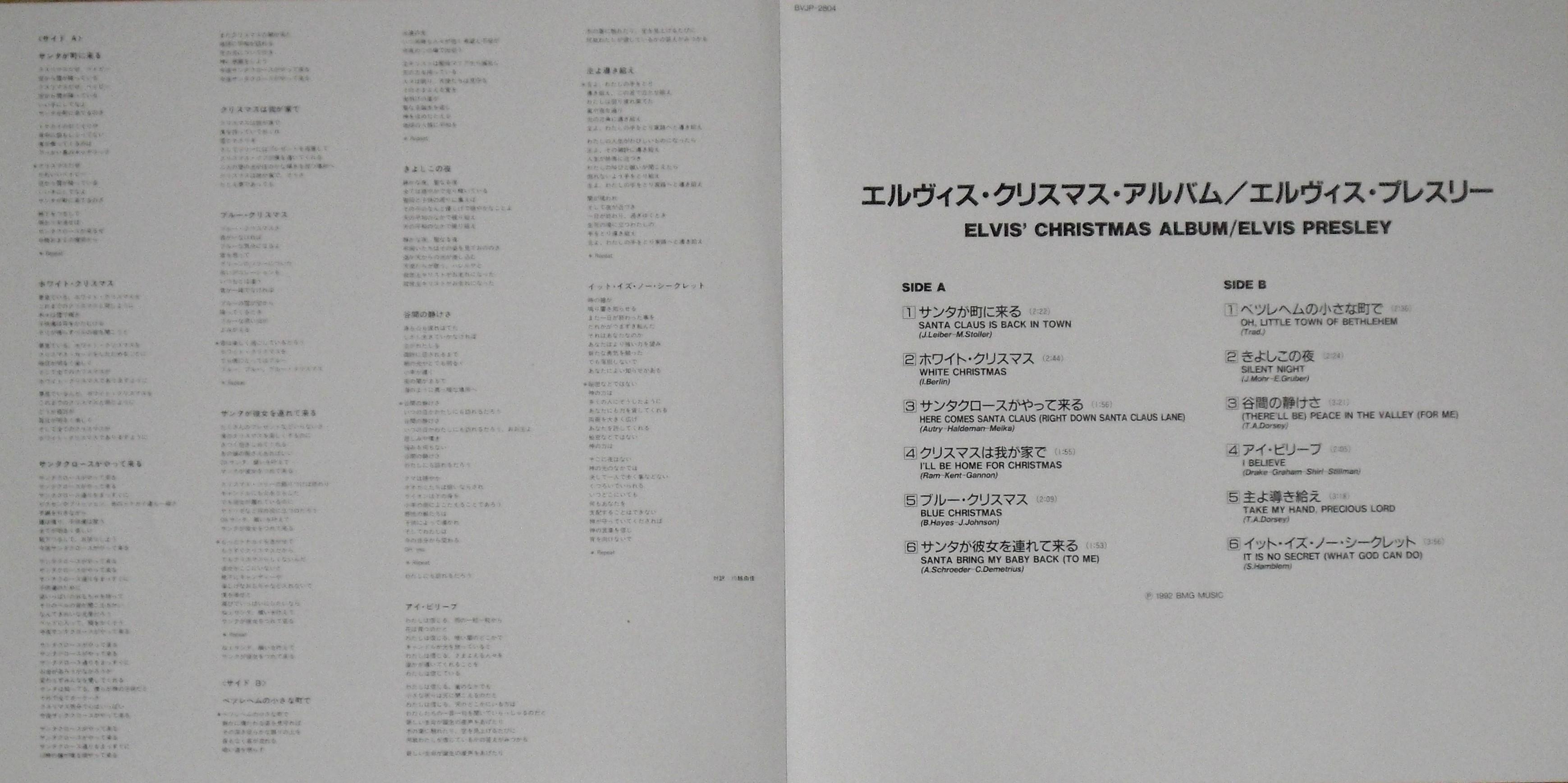 ELVIS' CHRISTMAS ALBUM 06qscnm