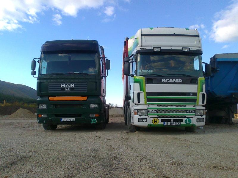 Два и повече камиона от една форма- Гласуване 08962wjs2