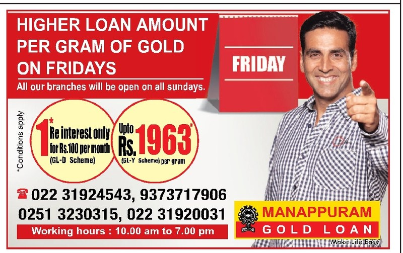 Gold Loan Advertisement