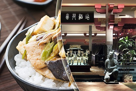 groupon berlin mongolisches all you can eat f r zwei im china restaurant royal garden f r nur. Black Bedroom Furniture Sets. Home Design Ideas