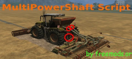 Multi Power Shaft Attacher v1.2
