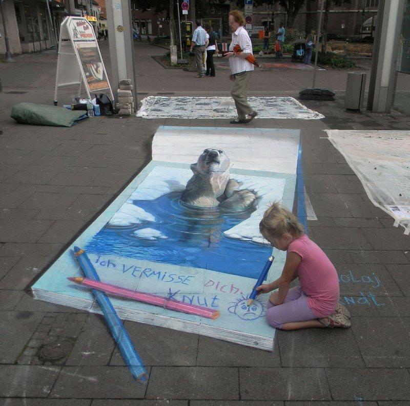 3D street art #4 3
