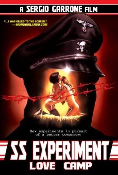 порно фильм уранус эксперимент
