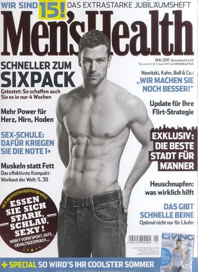 Gruner+Jahr: 2 Jahre Men's Health lesen für effektiv nur 10€ durch 80€ BestChoice Gutschein! - Fitnesszeitschrift im Zwei-Jahresabo!