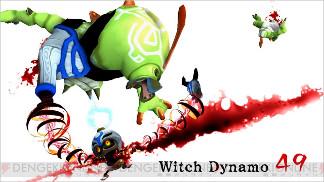 Hilo - The Witch and the Hundred Knights | Principios de 2014 Occidente 20111004_dps_majo100_06kvh