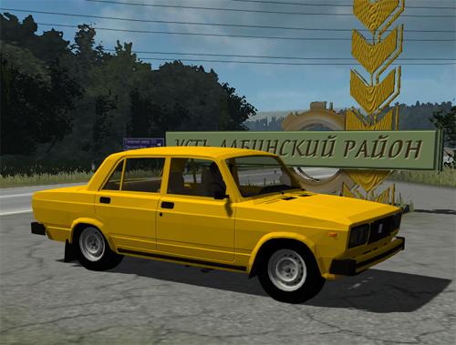 Lada (VAZ2105)