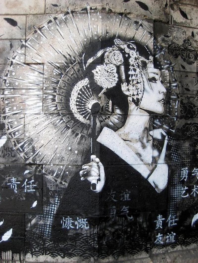 Street Art #7 4