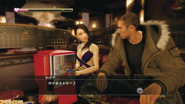 Post -- Yakuza 5 -- El Martes día ocho, nos vamos a Kamurocho - Página 2 2rlsel