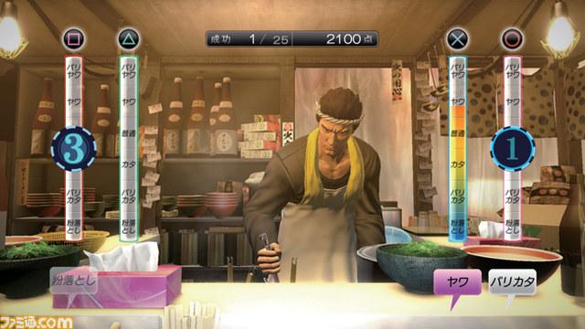 Post -- Yakuza 5 -- El Martes día ocho, nos vamos a Kamurocho - Página 2 4yks4a