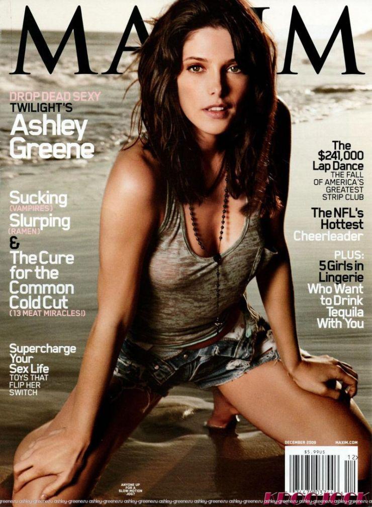 Dziewczyna dnia: Ashley Greene 6