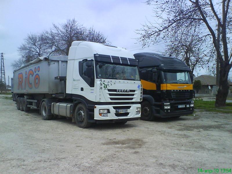 Два и повече камиона от една форма- Гласуване _sc02711h9kgk