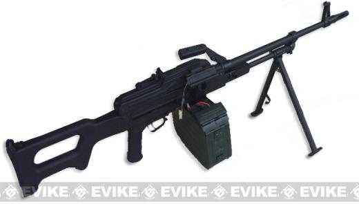 [Coming Soon!] PKM  Aeg-ak-pkm1fe6v8
