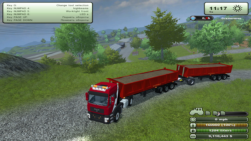 Agroliner 80 SB ST v1.0