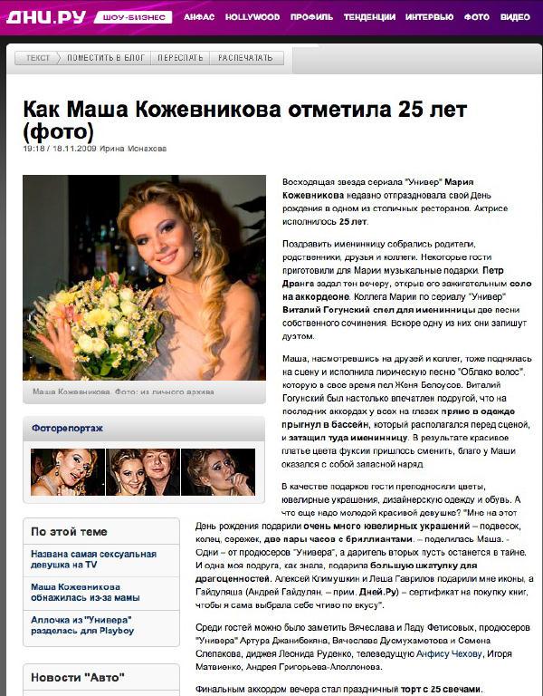anna.gren_profilvy78.jpg