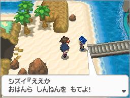 Das neue Pokémon Spiel Schwarz 2 / Weiss 2 - Black 2 / White 2 B2w2_screenshot_12q5kux