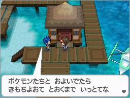 Das neue Pokémon Spiel Schwarz 2 / Weiss 2 - Black 2 / White 2 B2w2_screenshot_13uwjy2