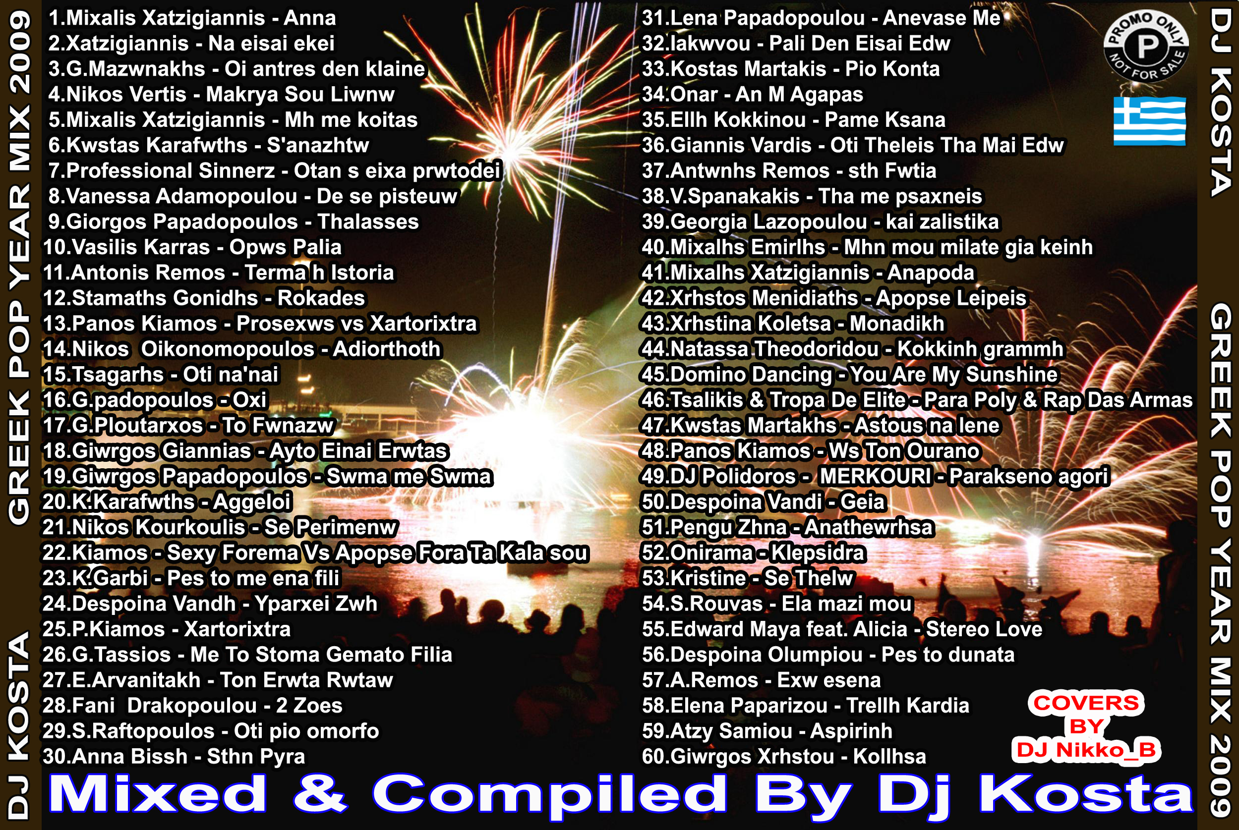 GREEK  POP YEARMIX 2009 (by dj kosta)