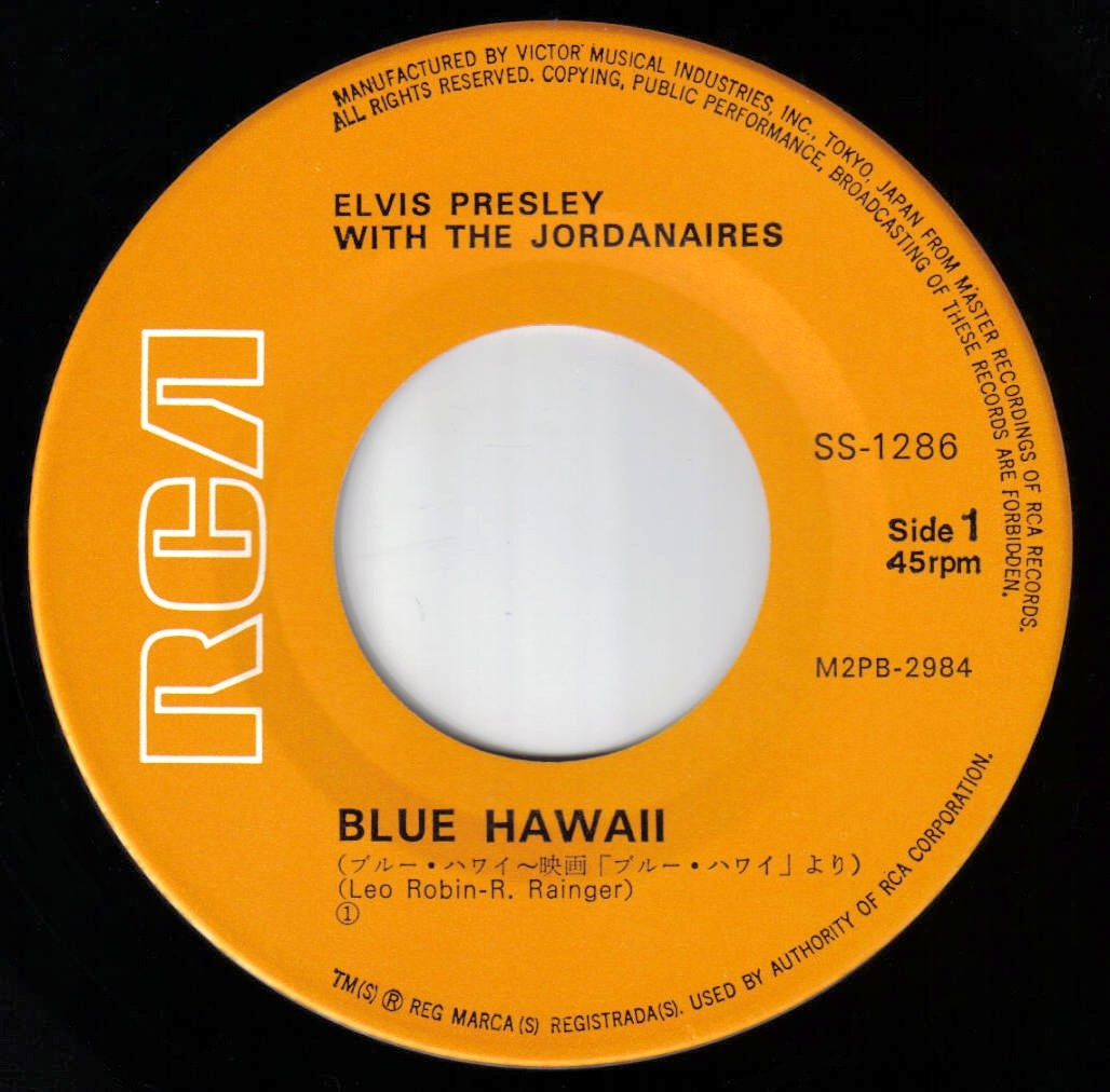 Hawaii - No More / Blue Hawaii Bluehawaii_nomoress-125c45