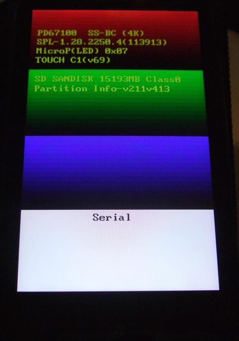 bootloader-serial3xr4.jpg