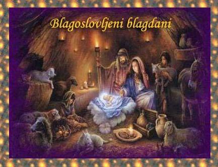 ✝Srećan Božić -Mir među ljudima  ✝Срећан Божић-Христос се роди✝ Bozic-jaslice003wsw9
