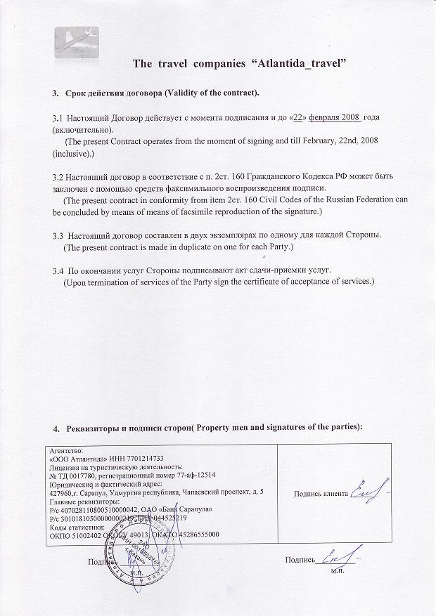 contractaleaf-2_q8m5.jpg
