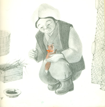 cover3xuans.jpg