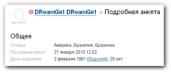 drreamgirl_profilvxif.jpg