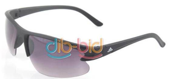 Adidas Sportbrille Sonnenbrille