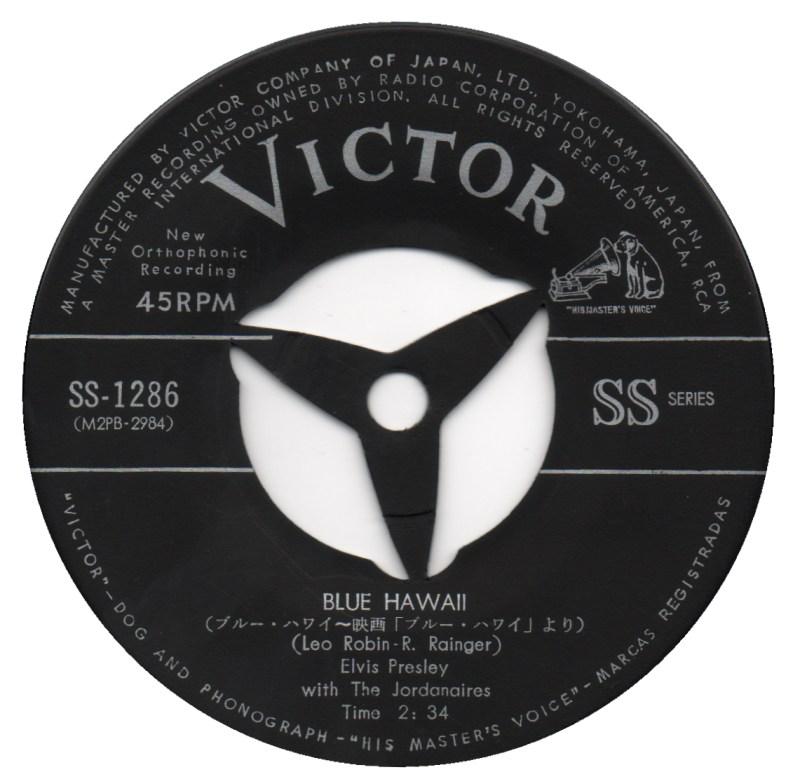 Hawaii - No More / Blue Hawaii Elvis-presley-no-morebyut8