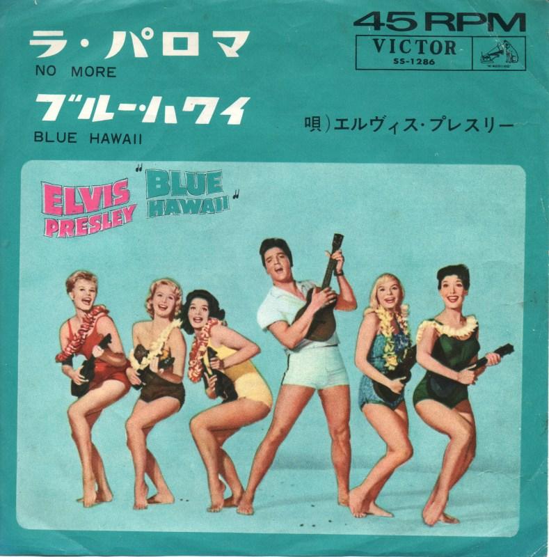 Hawaii - No More / Blue Hawaii Elvis-presley-no-morejtup0