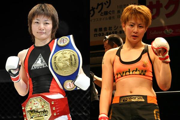 Yuka Tsuji (22-2) vs. Saori Ishioka (11-6) (Foto via frankp316.blogspot.com)