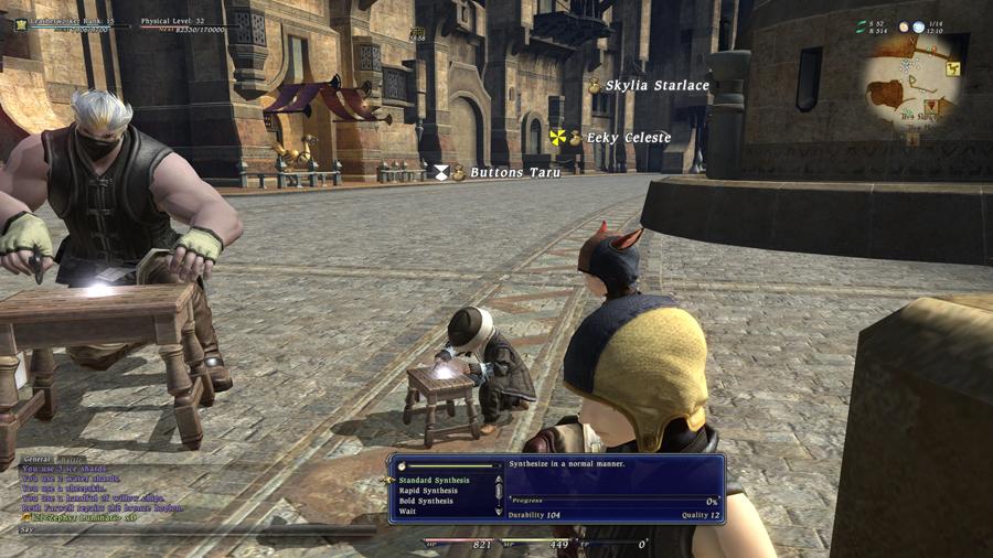 ffxivgame2011-01-1600-mfa6.jpg